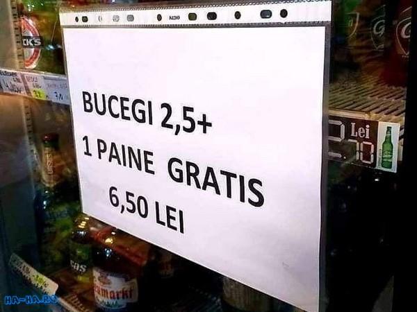 Paine gratis