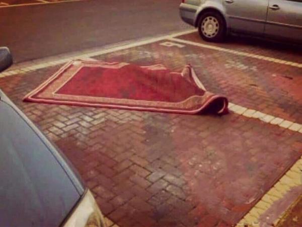 Aladin parcheaza